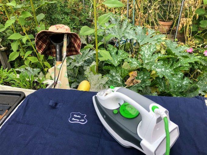 Trägårdsarbete och textilvård